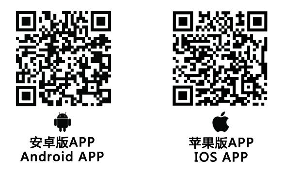 eWeLink QR Code